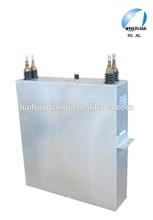 Dc filter capacitor