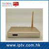 android hybrid set top box free movie iptv online for russian