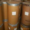 Betahistine dihydrochloride / /5579-84-0
