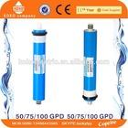 higher quality vontron membrane filter cartridge
