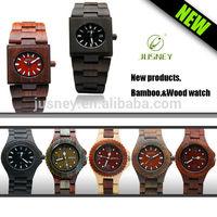 stock product vogue watch, wooden men xxcom watch price