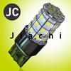 car led light bar 3157 Bay15d led automotive lamp led flexible brake light