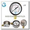 High quality brass internal pressure gauge bourdon tube