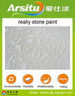 Natural wall coating really stone paint house paint