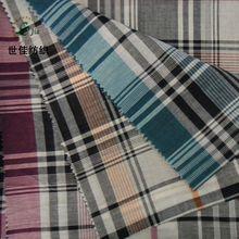 stock/ready bulk cotton yarn dyed big check fabric