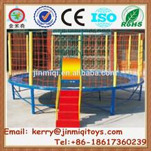 2014 Newest cheap trampoline parks, commercial trampoline, kids indoor trampoline bed JMQ-J128A