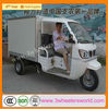 200cc Motor tricycle with Closed Cargo Box and Cabin