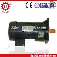 Taiwan brand 0.5 hp single phase motor,ac motor
