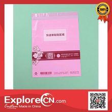 High quality automatic plastic bag sealer