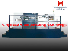 Touch Screen Control Automatic Laser Label Die Cutting Machine