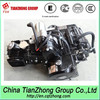 Bicycles with 110cc Videos 4 Stroke Motorcycle Engine