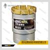 Matrix diamond oil drilling bit/ drilling head for well