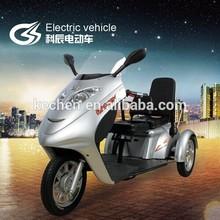 2014 China Advanced three wheel electric vehicle