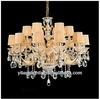 Elegent products alabaster lighting chandeliers