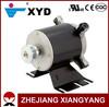 XYD-6H 36V Electric Motor DC 12V/24V