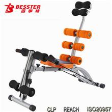 BEST JS-060SA SIX PACK CARE multi functional new slimming equipment waist twister abdominal tv massage chair