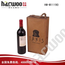 High quality Wooden wine display case for wine bottle