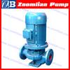 ISG Cast Steel Ebara Vertical Centrifugal Pump Inline Water Booster Pump