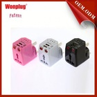 2014 Wonplug patent hot sale CE,RoHS approved travel multiple adapter world ce