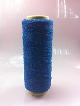 blue dyed acrylic yarn