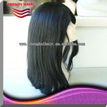 Pu Thin Skin Toupee & Wig 54