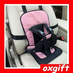 OXGIFT High Quality Baby Car Seat Portable/Child Safe Car Seat / Kids Safety Car Seat