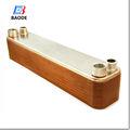baode de cobre soldadas intercambiador de calor de la igualdad de alfa laval de agua para el agua para el intercambio de calor