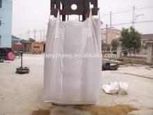China novo produto inovador nomes da agricultura empresas de armazenamento saco bolsas de marca de inundação sacos de areia