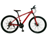 lightweight mountain bike sale