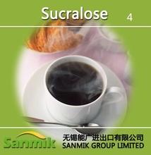 Food grade Sucralose powder