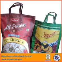 Designer non woven rice bag