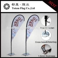 Promotion Flying Banner / Teardrop Flying Banner