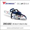 Chain saw - german power tools