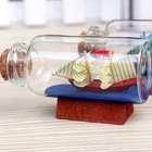 The Mediterranean amorous feelings Ship in The Bottle, Brown Glass Ship