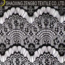black lace design saree,scalloped lace design,swiss voile lace