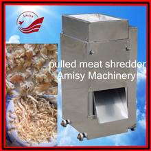 labor-saving cooked pork shredding machine new meat shredding machine