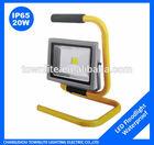 Rechargeable portable led flood light 10w