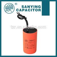 Single-phase AC 450VAC 50/60HZ super capacitor pump/refrigerator/fan/motor/light/