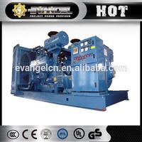 1000Kw JiChai Industrial Diesel Generator Without Fuel
