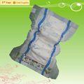 turquía ropa al por mayor en pañales para bebés