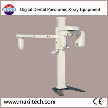 digital panoramic and cephalometric system