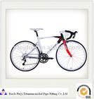 MTB titanium frame of bicycle
