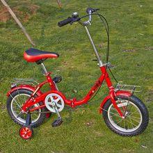 New fashional kid bike 14 inch 4 wheel folding kids bike