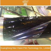 anti glare/dazzle static cling window film