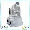 5*3W mini spot led rgb dmx moving head stage lighting