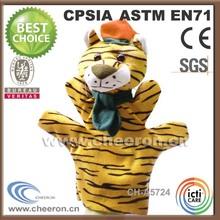 Custom amusing shape plush baby tiger toy