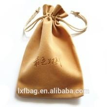 custom velvet drawstring pouch bag /small drawstring gift bag