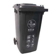240L cheap and good quality trash can, public plastic trash can for sale