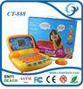the newest turkish language learning machine,education toys