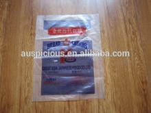 LDPE Printing Food Packing Bag 15-18CM-40UM